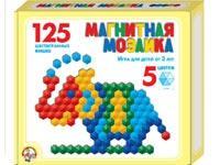 Магнитная мозаика шестигранная 125 элементов