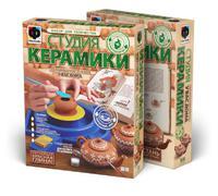 """Детский набор студия керамики """"Чайная церемония"""""""
