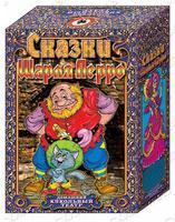 """Детский кукольный театр """"Кот в сапогах"""" (8 персонажей)"""