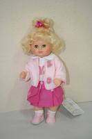 Кукла Соня 3  47 см