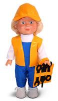 Кукла Митя Строитель со звуковым устройством 35 см
