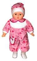 Кукла Сашенька 9 (озвуч., 55 см)