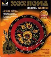 Хохлома Набор детский№10 Лесная сказка
