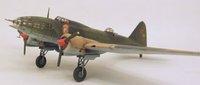 """Модели самолетов для склеивания торпедоносец """"ИЛ-4Т"""""""