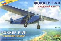 """Модели самолетов для склеивания самолет Фоккер F-VII """"Южный крест"""""""