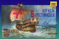 """Модель корабля """"Крестоносцев"""""""