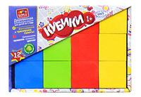 Набор детскийдеревянных кубиков окрашенных 12 штук