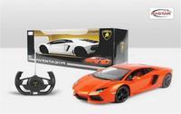 Дет. машина радиоупр. Lamborghini Aventador LP700  1:10