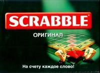 �гра Scrabble Original (русская версия)
