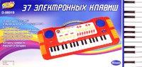 Синтезатор детcкий 37 клавиш эл/мех голубой