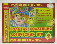 """Игра настольная  """"Золотая коллекция логических игр 2"""""""