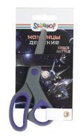 Детские ножницы SPACE BATTLE 13,5см