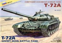 Модели танков для склеивания Танк Т-72А