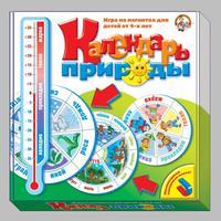Игра настольная  Календарь природы