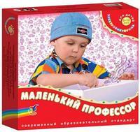 """Электронныйвикторина """"Маленький профессор"""""""