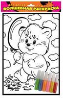 """Бархатная раскраска + гель """"Медвежонок"""""""