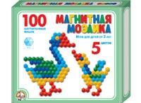 Магнитная мозаика шестигранная 100 элементов