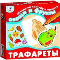"""Трафареты """"Овощи и фрукты"""""""