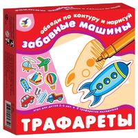 """Трафареты """"Забавные машины"""""""