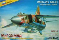 """Модели самолетов для склеивания самолет """" Миг-23МЛД"""""""