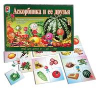 """Дет. настольная игра """"Аскорбинка и ее друзья-1"""""""