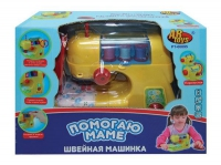 """Дет. игрушечная швейная машинка """"Помогаю Маме"""", в наборе с аксессуарами, в коробке PT-00095"""