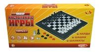 Настольные магнитные игры 3 в 1 - шахматы, шашки, нарды, в коробке S-00024