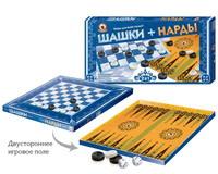 Игра настольная  Шашки-Нарды