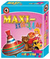 """MAXI пазлы """"Игрушки"""" 5 в 1"""