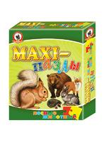 """MAXI пазлы """"Лесные животные"""" 5 в 1"""