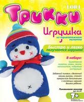 """Набор детский для изготовления игрушки из трикотажного полотна """"Пингвиненок-жонглер"""" (серия """"Трикки"""")"""