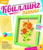 """Набор детский для создания панно в технике """"квиллинг"""". """"Солнечные цветы"""""""