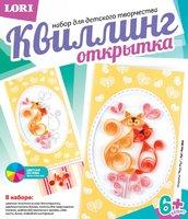 """Набор детский для изготовления открытки в технике """"квиллинг"""". """"Мур-Мур"""""""