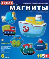"Набор детскийизготовления фигурок из гипса на магнитах ""Транспорт"""