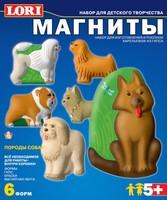 """Набор детскийизготовления фигурок из гипса на магнитах """"Породы собак"""""""
