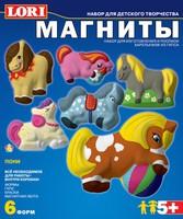 """Набор детскийизготовления фигурок из гипса на магнитах """"Пони"""""""