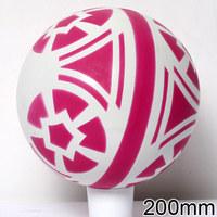 Мяч детский Однотонный d-20 см