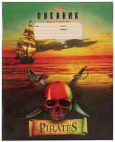"""Дневник школьный """"Пираты"""" (для мл. классов, 48 л., мелованная обложка, лак)"""