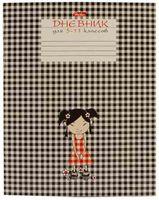"""Дневник школьный """"Аниме"""" (для ст. классов, 48 л., А5, мелованная обложка)"""