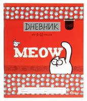 """Дневник школьный """"Кот Саймона"""" (для ст. классов, 48 л., на скрепке)"""