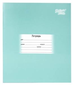 Классный журнал из тетради своими руками 94