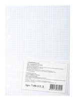 Блок сменный для тетради на кольцах (80 л., кл., А5, цвет белый)