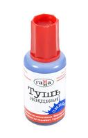 Тушь жидкая (18 мл, цвет синий, с капельницей)