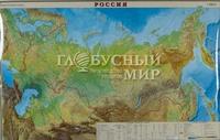 """Карта общегеографическая """"Россия"""" (1:7 млн.)"""