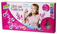 """Набор детский для экспериментов """"Мир научных приключений. Юный парфюмер"""" (малый)"""