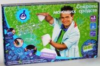 """Набор детский для химических эксперементов """"Секреты моющих средств. Секреты сумасшедшего профессора"""