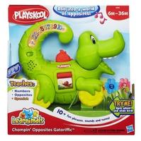 Детский развивающий Крокодильчик