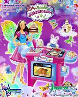 """Кухонный набор детский """"Волшебная хозяюшка"""" №3 (кухня, 44 см + набор посуды + сиденье для куклы)"""