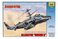 """Модель сборная для склеивания Вертолет Ка-52 """"Аллигатор"""""""