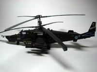 """Модели вертолетов для склеивания вертолет """"КА-50Ш """"Ночной охотник"""""""